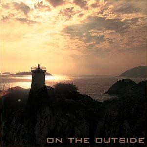 On-The-Outside-videostill-5